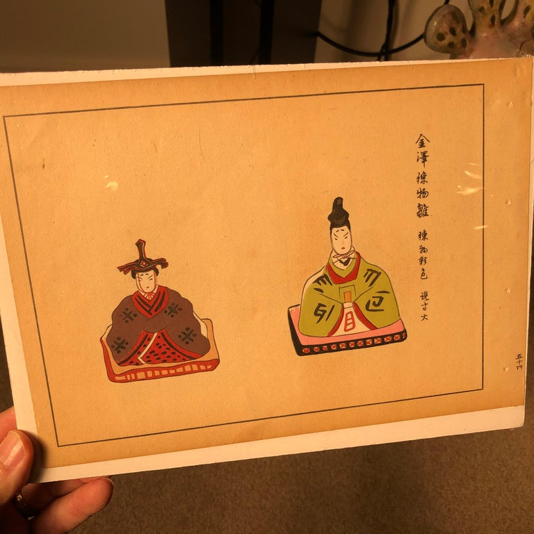 Japanese Five Antique Doll & Toy Woodblock Prints, Vibrant Colors, Frameable #1 For Sale 3