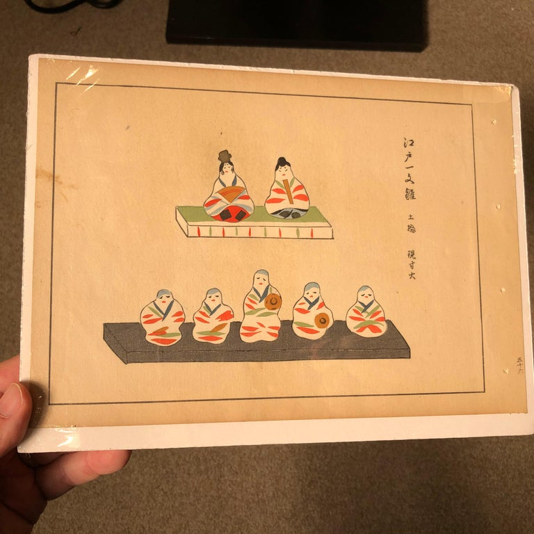 Paper Japanese Five Antique Doll & Toy Woodblock Prints, Vibrant Colors, Frameable #1 For Sale