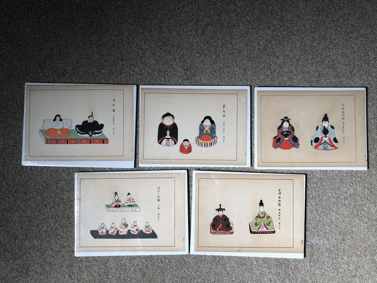 Japanese five antique woodblock Hina doll and toys woodblock prints from original book, 1915. Immediately frameable  Painter: Nishizawa Tekiho, 1915  During Japan's ancient past, children were accustomed to playing with Hina dolls and