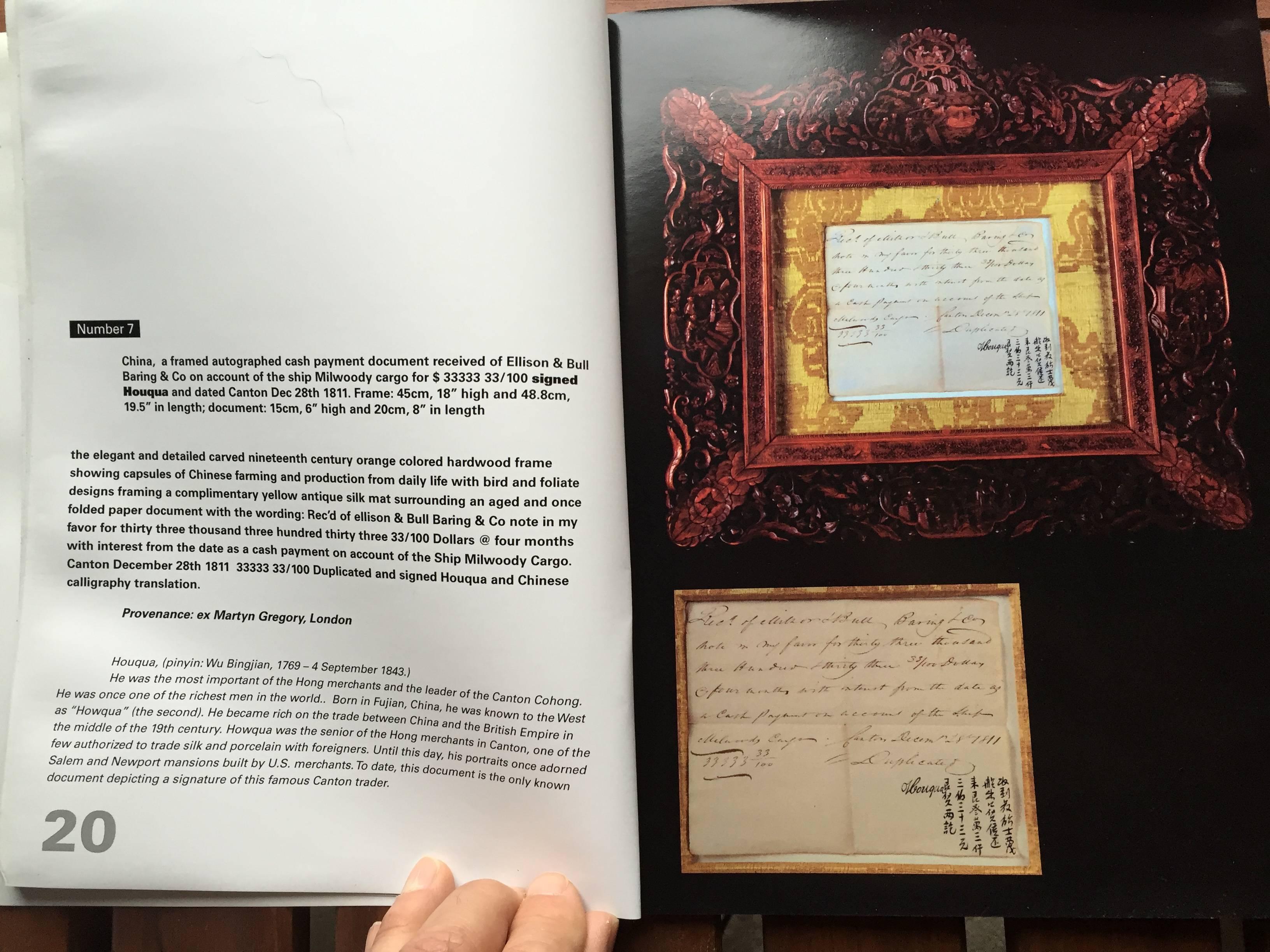 China Trade Canton 1811 Framed Autograph HOUQUA 伍秉鉴