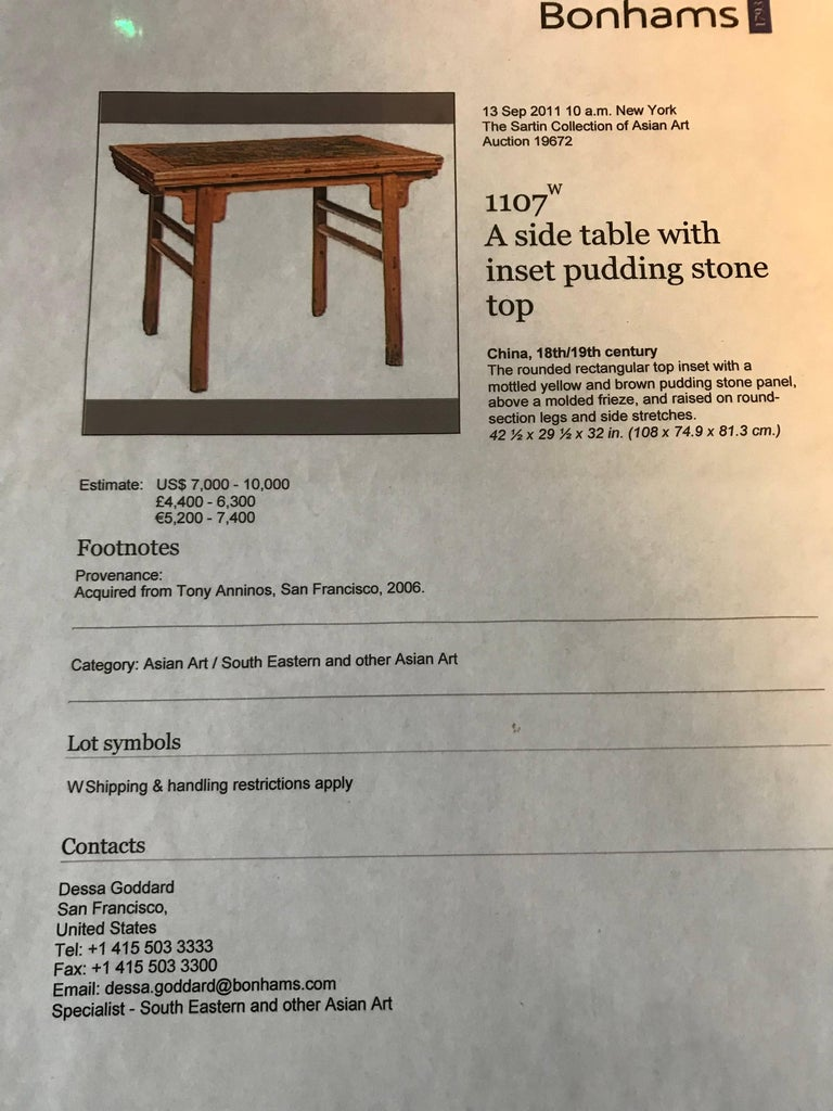 19th Century Chinese Antique Hardwood Wine Table with Rare Pudding Stone Inlay, Qing Dynasty For Sale