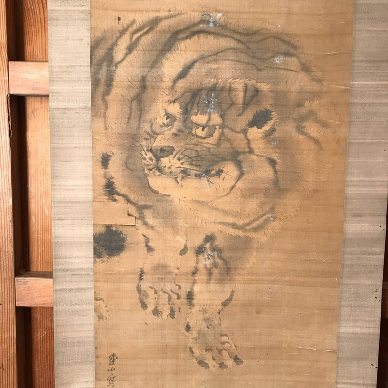 Antique Japanese Scroll: Japan Antique Tiger Hand Painted Scroll For Sale At 1stdibs