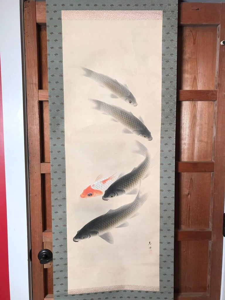 Japanese Scroll Swirl of Five Koi Fish Hand Painting on Silk, Signed Box For Sale 2