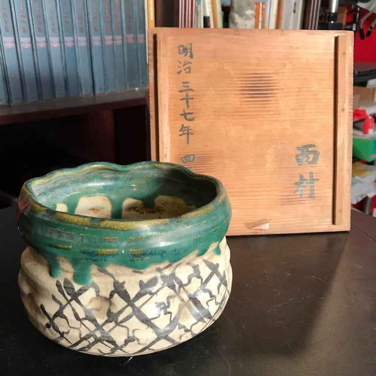 Meiji Japanese Fine Antique Handmade Free-Form Cachepot, Signed and Boxed For Sale