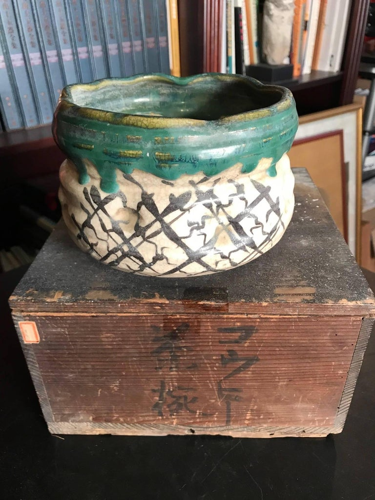 Japanese Fine Antique Handmade Free-Form Cachepot, Signed and Boxed For Sale 1