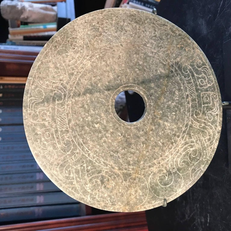 Chinese Important Ancient China Jade Bi Disc, Han Dynasty 206 BC-220 AD For Sale