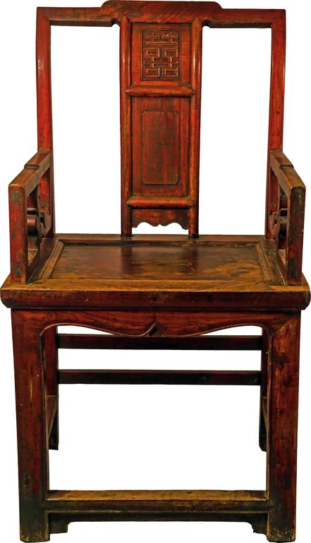 Exceptional And Rare Pair Of Chinese Yoke Back Chairs.