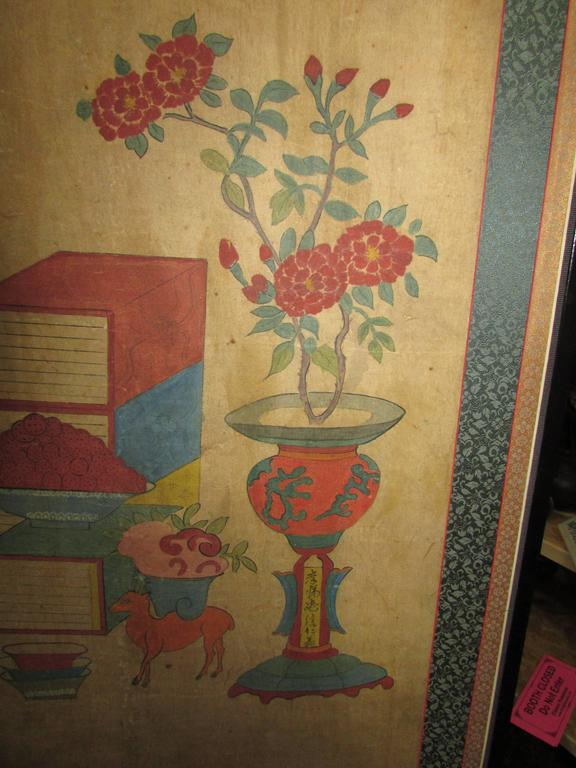 Antique Korean Four Panel Folding Painted Screen At 1stdibs