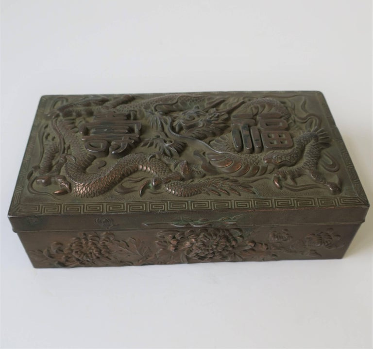 Copper Metal Asian Box with Dragon 1940s For Sale at 1stdibs