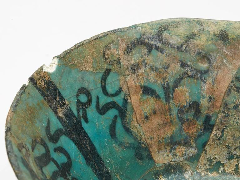 Bowl From Phds Wikramaratna Islamic Pottery Collection At
