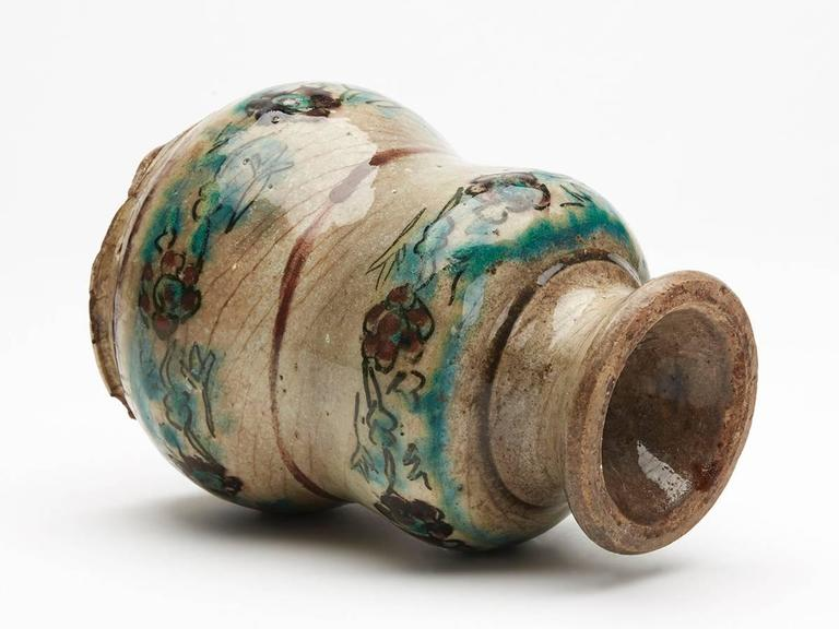 18th Century and Earlier Jar from PHDS Wikramaratna Islamic Pottery Collection For Sale