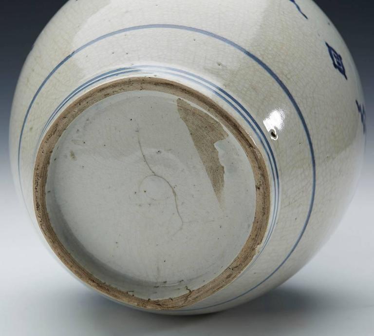 Antique Japanese Imari Porcelain Blue and White Vase, 17th Century For Sale 1