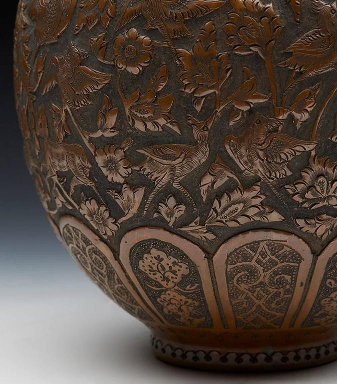 Antique Persian Copper Vase With Birds And Animals 19th Century For