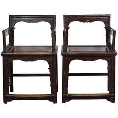 Asian Armchair Set of 2