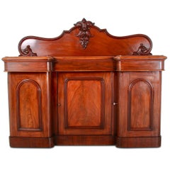 19th Century Victorian Sideboard or Buffet