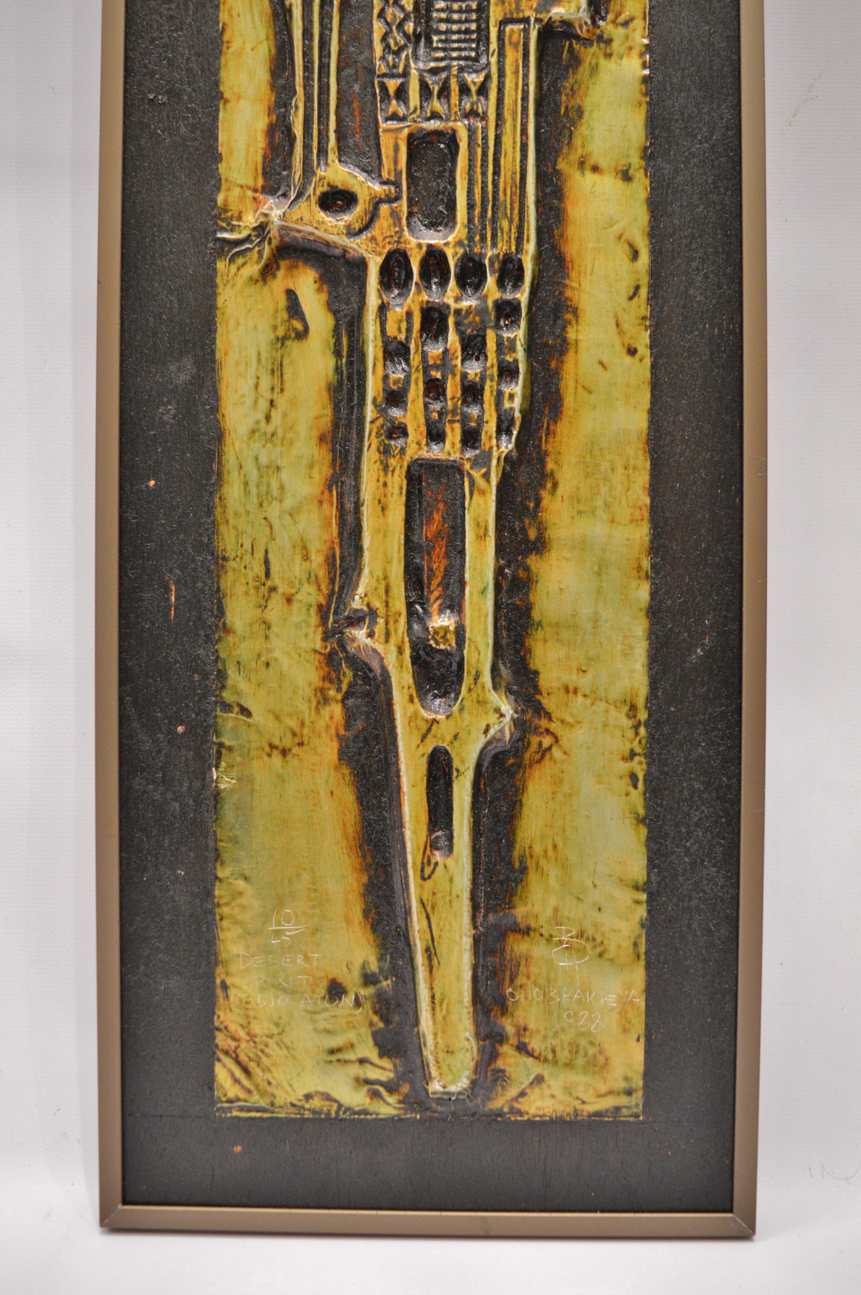 Bruce Onobrakpeya Metal Foil Relief \
