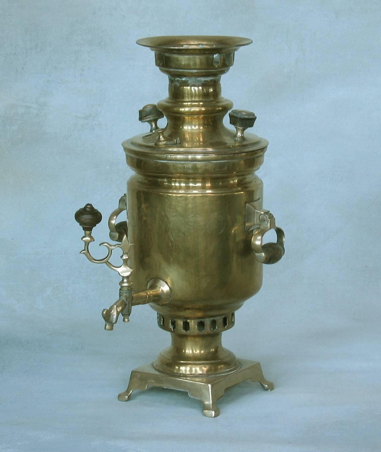 Russian Brass Samovar, By the Salishchev Factory, Tula, circa 1906 ...