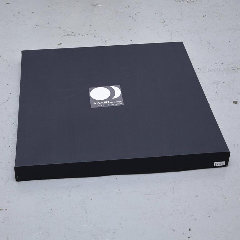 Isamu Noguchi 23N Lamp For Sale 1