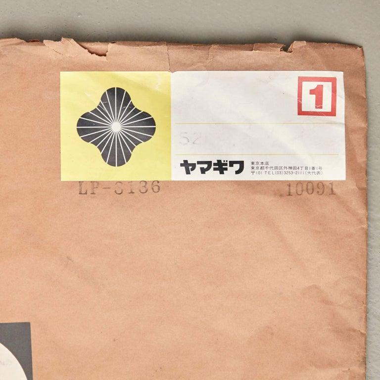 Paper Isamu Noguchi Akari 55D Pendant Lamp For Sale