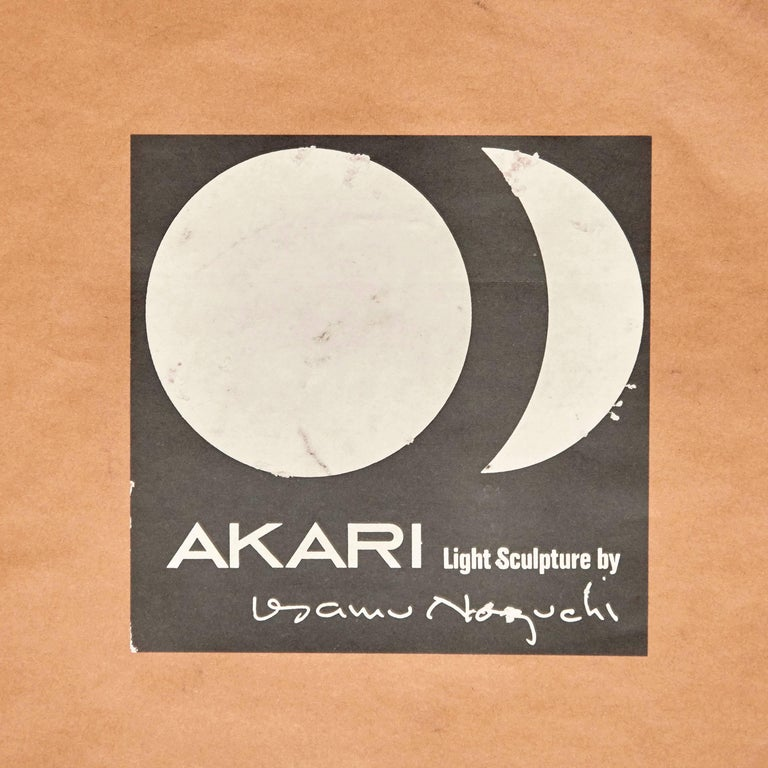 Mid-20th Century Isamu Noguchi Akari 55D Pendant Lamp For Sale