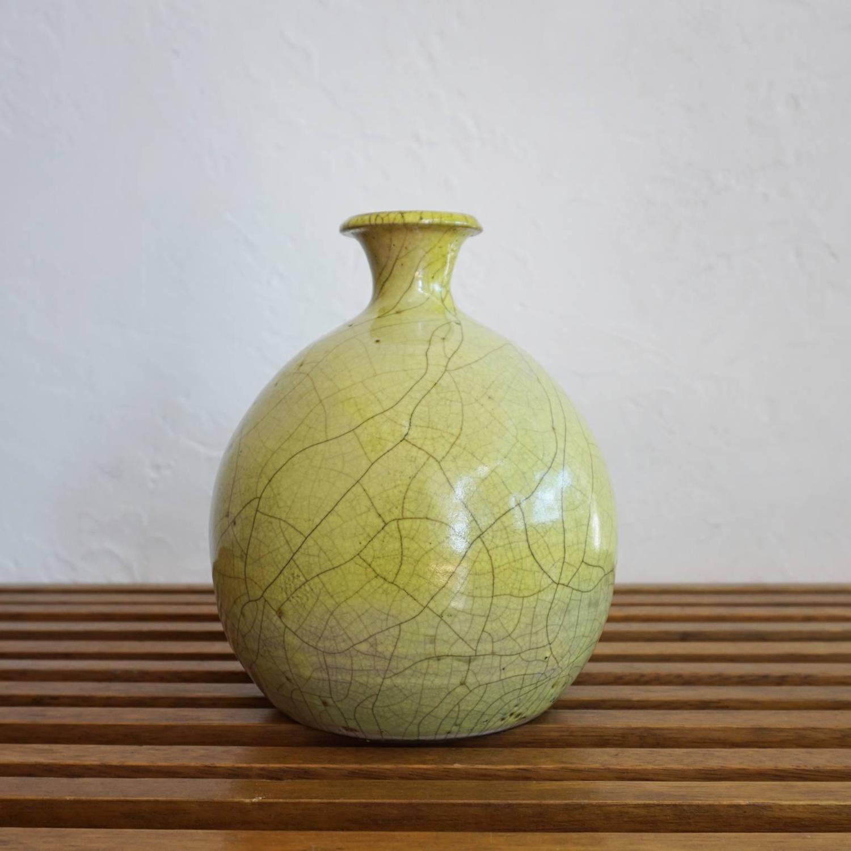 1950s Crackle Glaze Ceramic Vase By California Artist Jim