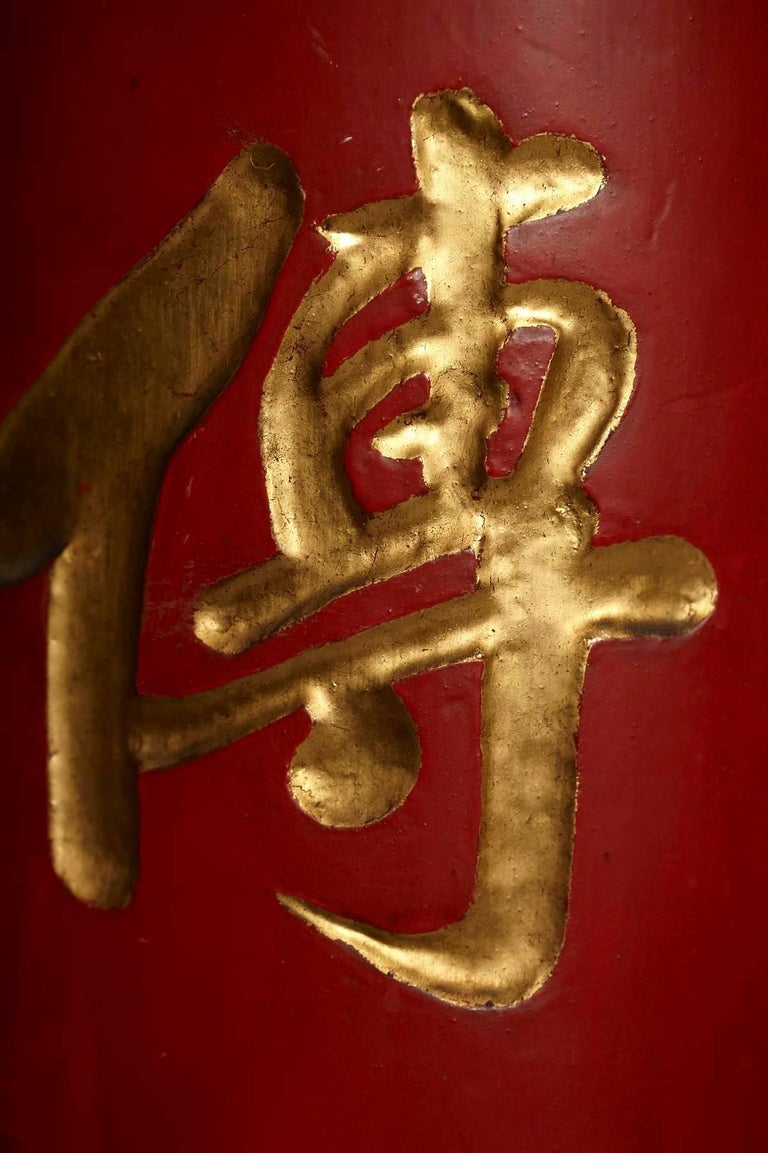 Gilt 19th Century Chinese Hand-Carved Sign in Red Lacquer and Gilded Letters For Sale