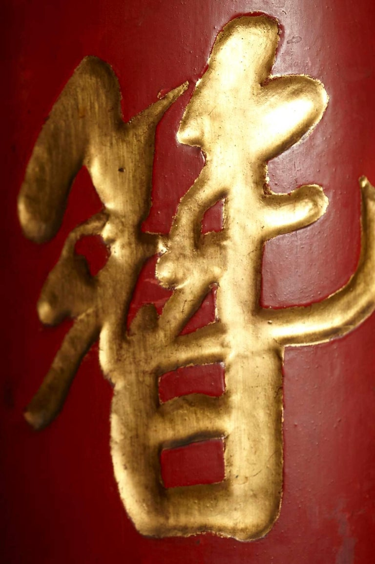 19th Century Chinese Hand-Carved Sign in Red Lacquer and Gilded Letters In Good Condition For Sale In Weston, CT