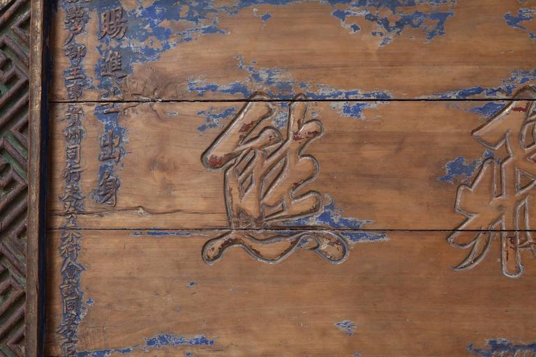 Hand-Carved 19th Century Chinese Carved Honorary Sign For Sale