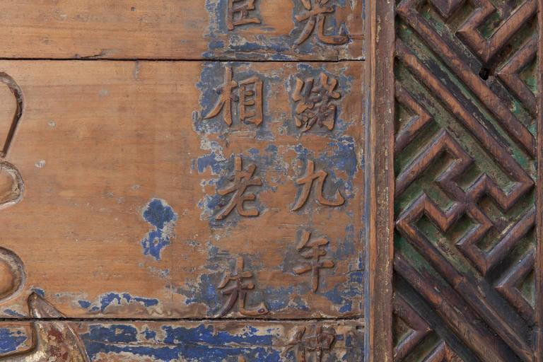 19th Century Chinese Carved Honorary Sign In Good Condition For Sale In Rio Vista, CA