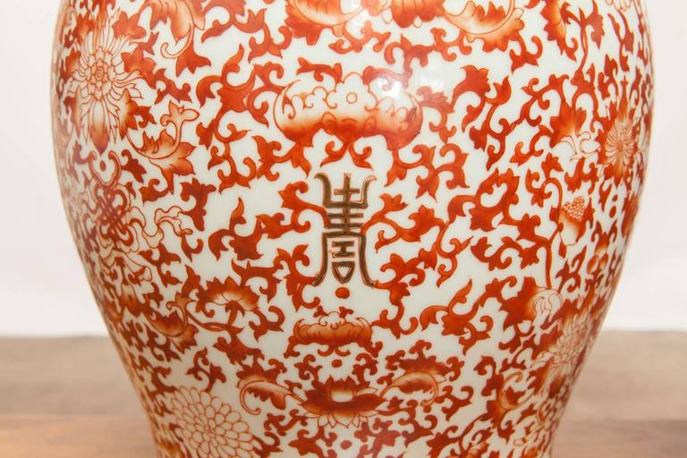 Qing Pair Of Large Chinese Porcelain Temple Ginger Jars For