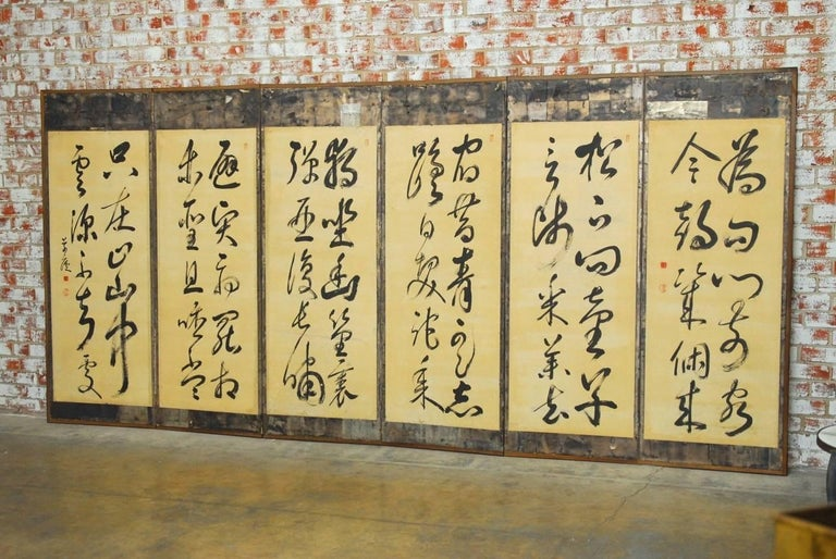 Etched Japanese Edo Six-Panel Silver Leaf Screen with Chinese Brush Calligraphy  For Sale