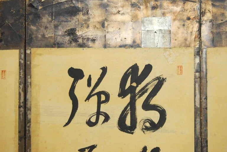 19th Century Japanese Edo Six-Panel Silver Leaf Screen with Chinese Brush Calligraphy  For Sale
