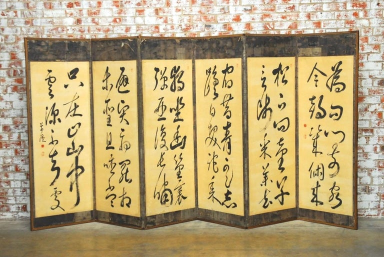 Japanese Edo Six-Panel Silver Leaf Screen with Chinese Brush Calligraphy  For Sale 4