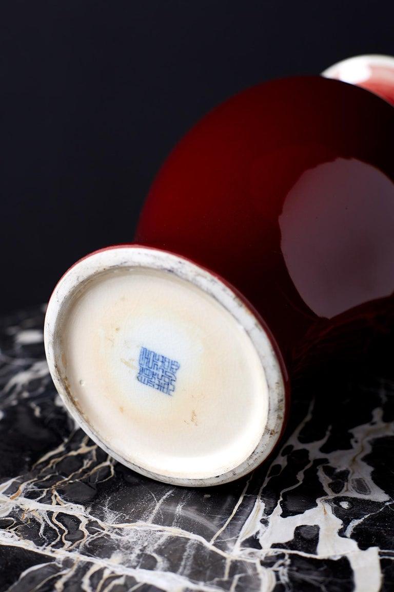 Chinese Sang de Boeuf Oxblood Glazed Porcelain Vase For Sale 9