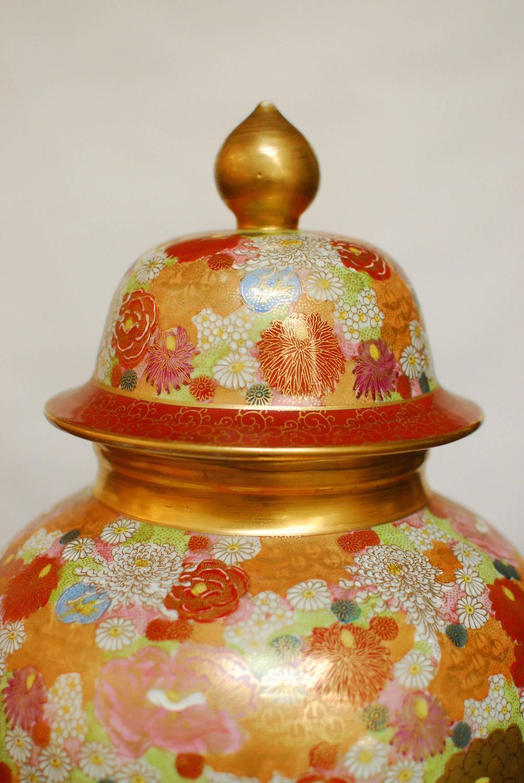 Japanese Satsuma Mille Fleur Ginger Jar at 1stdibs