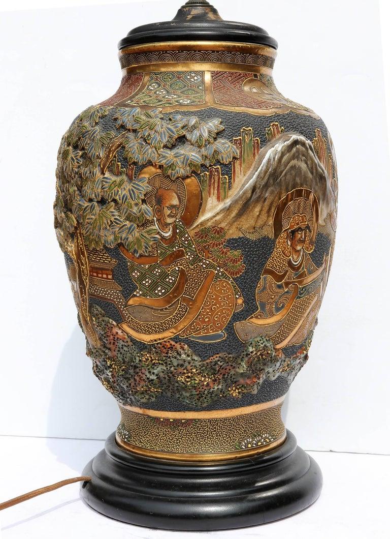 Asian Satsuma Lamp