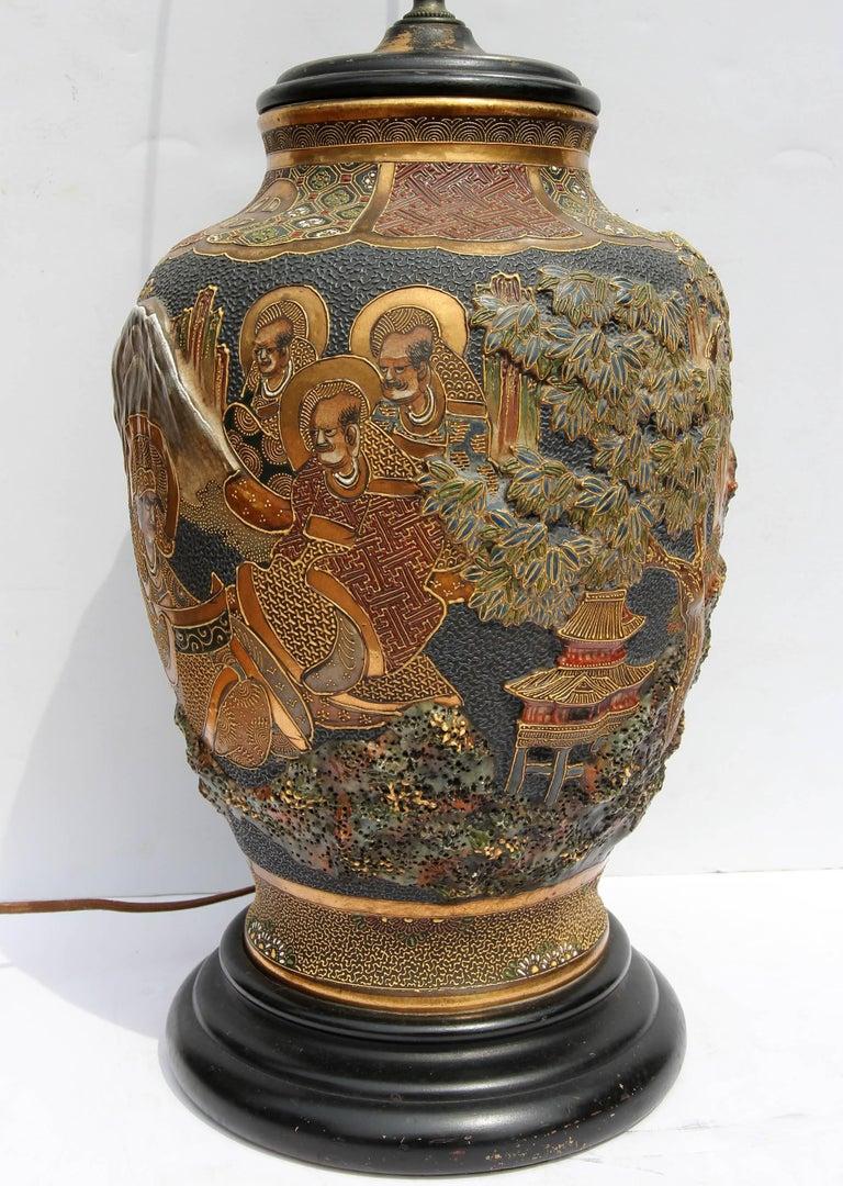 Satsuma Lamp