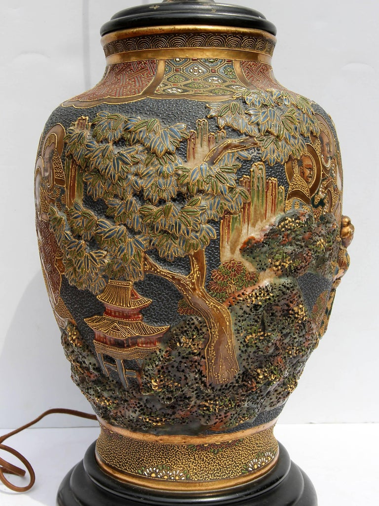 20th Century Satsuma Lamp