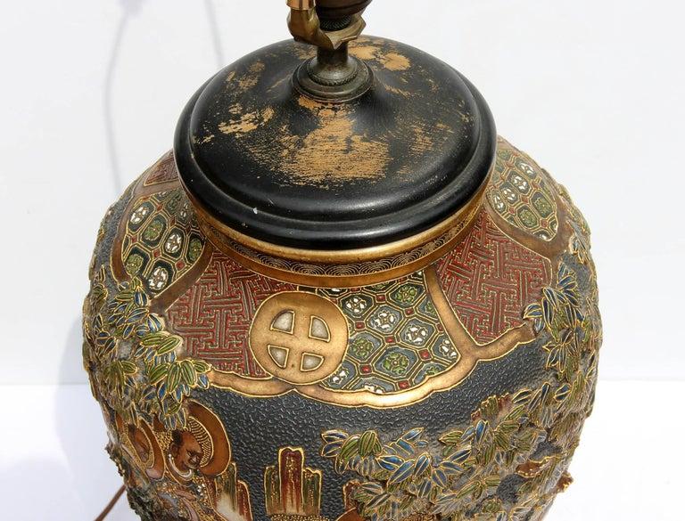 Ceramic Satsuma Lamp
