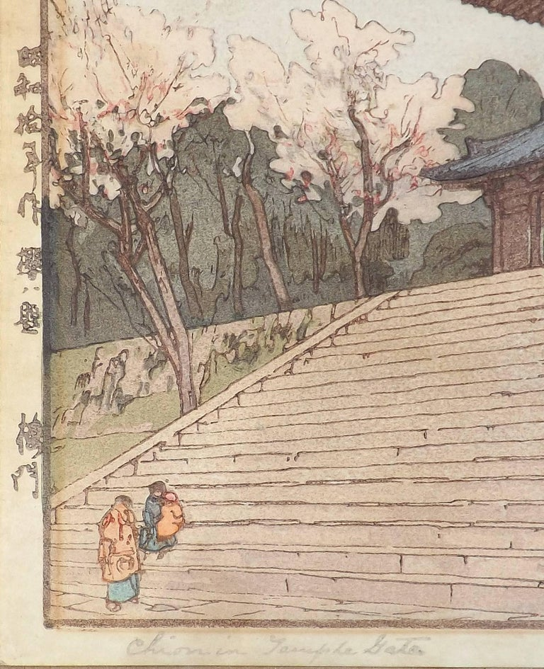 Japanese Woodblock Print of Chion-In Temple Gate by Hiroshi Yoshida For Sale 1