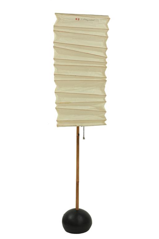 Vintage Isamu Noguchi Akari 45XN Table Lamp, circa 1975 ...