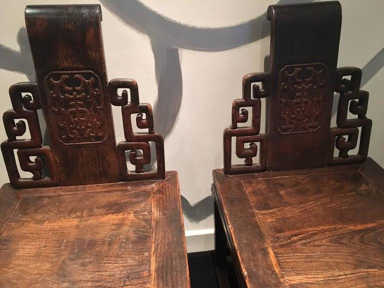 19th Century Pair of Decorative Chinese Chairs For Sale
