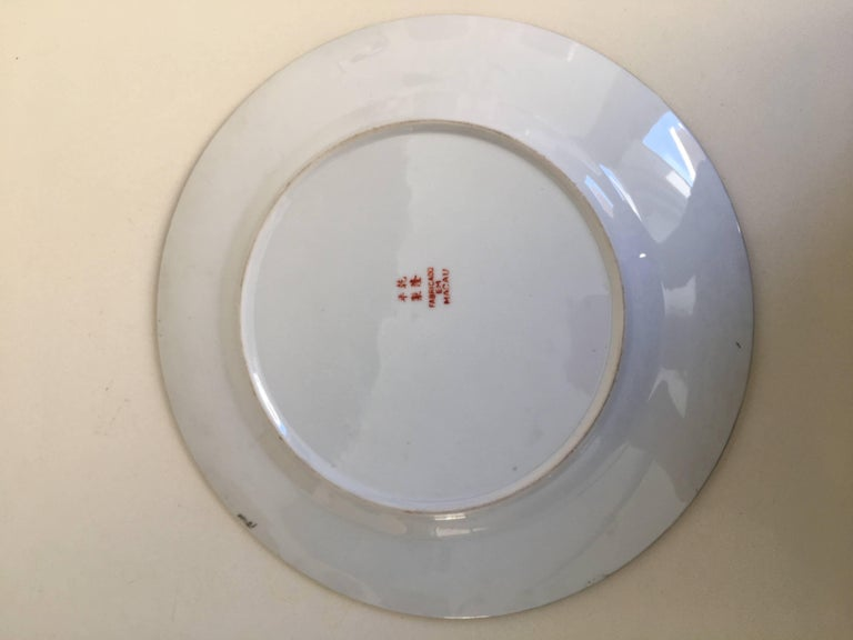 Chinese Export Platter In Excellent Condition For Sale In Miami, FL