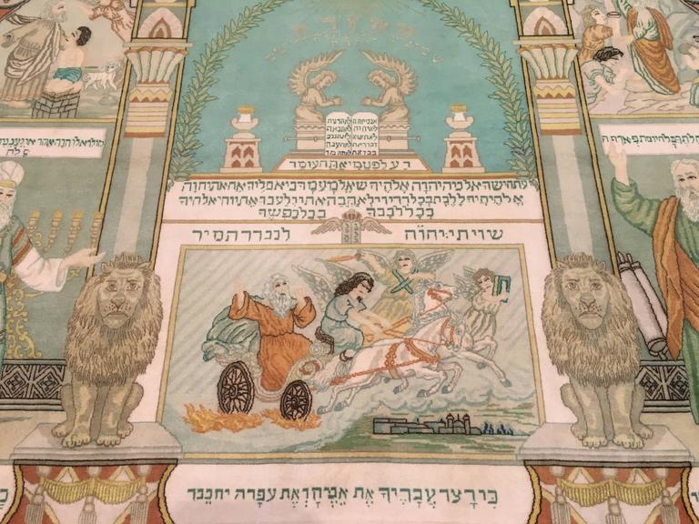 Persian Tabriz Oriental Rug Tapestry With Ten Commandments