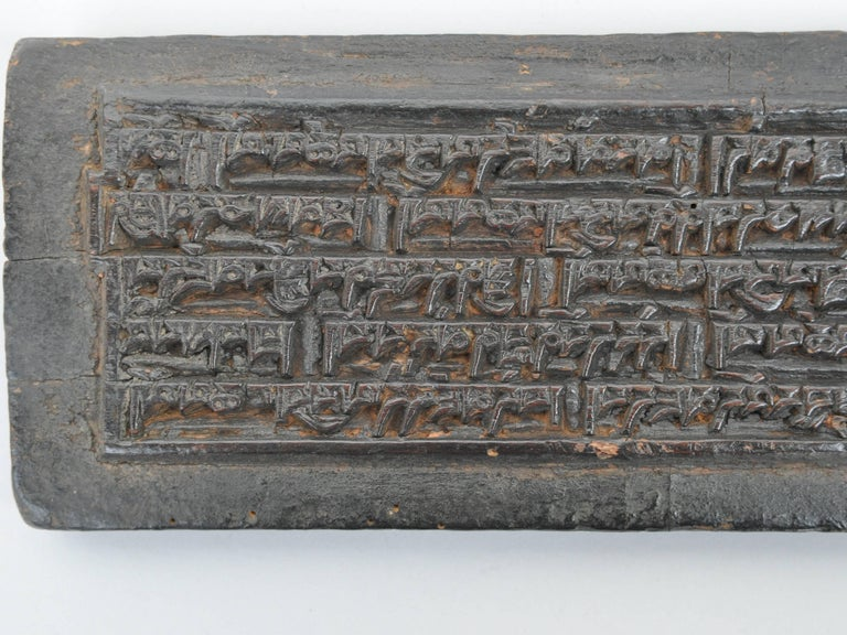 Wood print block hand carved tibet early th century