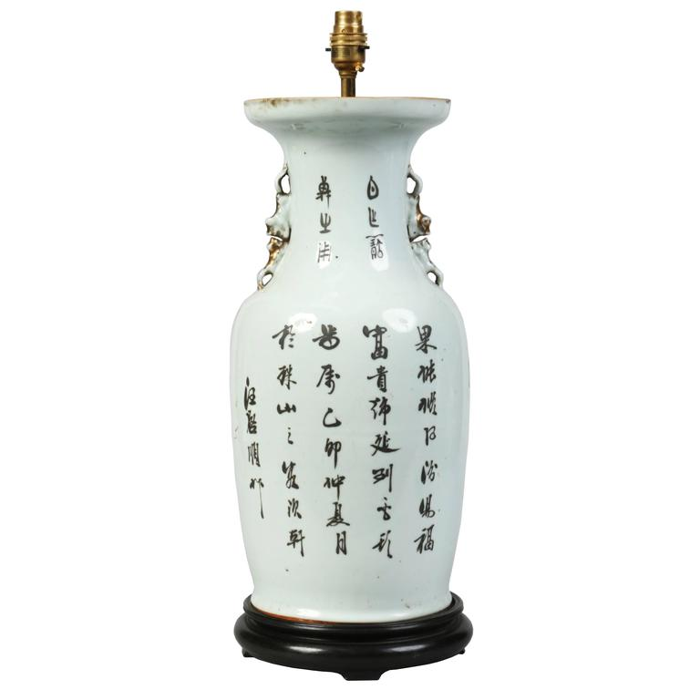 Antique Early 20th Century Chinese Republic Period