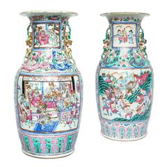 Large Close Pair of 19th Century Chinese Famille Rose Vases