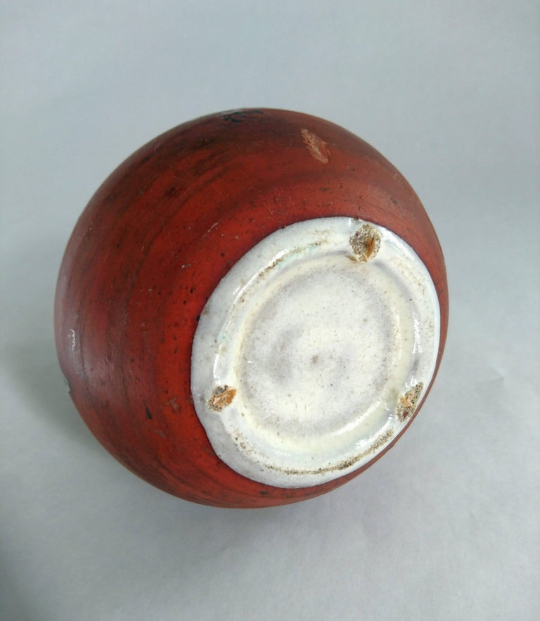 Mid-20th Century Mid-Century Ceramic Vase with Mushrooms and Ferns, Sweden For Sale