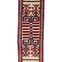 Mid-19th Century Turkmen Tekke Tribe Tent Band Fragment Wt Great Colors and Wool