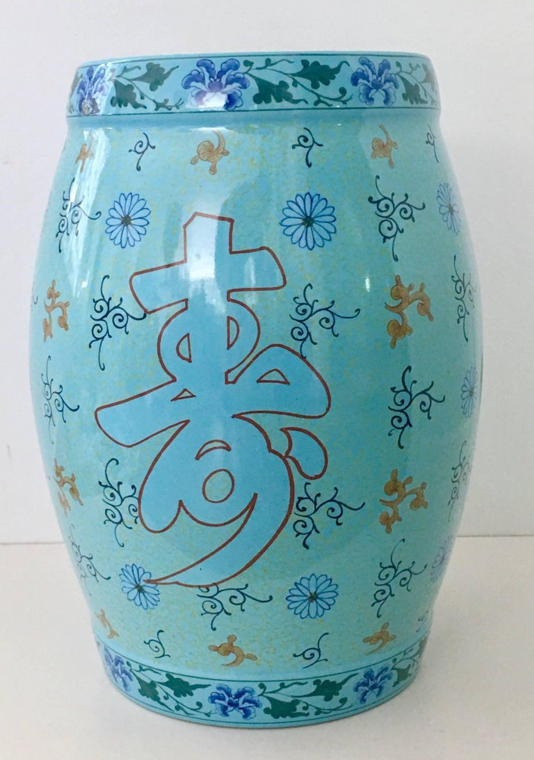Vintage Chinese Export Hand-Painted Ceramic Garden Stool-Signed In Excellent Condition For Sale In West Palm Beach, FL